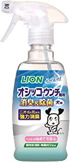 ライオン (LION) シュシュット オシッコ・ウンチ専用 消臭&除菌 犬用 本体300ml