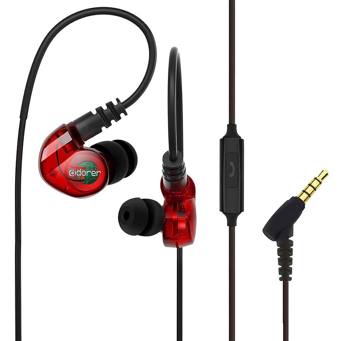 余計な突進男らしさAdorer カナル型 イヤホン RX6 高音質 スポーツ用 マイク付き 通話可能 iPhone?Android多機種対応 - 赤