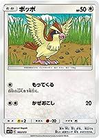 【ミラー仕様】ポケモンカードゲーム SM12a 103/173 ポッポ 無 ハイクラスパック タッグオールスターズ