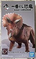 一番くじ 恐竜 ワクワク恐竜だいしゅうごう