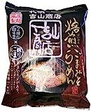 藤原製麺 札幌吉山商店焙煎ごまみそらーめん 113.5g×10袋