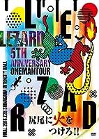 5TH ANNIVERSARY ONEMAN TOUR『尻尾に火をつけろ!!』 FINAL 2018.7.28 品川インターシティホール [DVD]