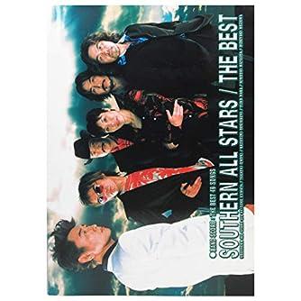BS サザンオールスターズ THE BEST (バンド・スコア)
