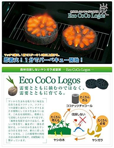 LOGOS(ロゴス)『エコココロゴスラウンドストーブ』
