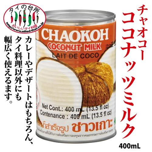 チャオコーココナッツミルク400ml
