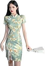 Cheongsam Ladies Retro Floral Stretch Mid-Length Slim Fit Hip Cheongsam Dress