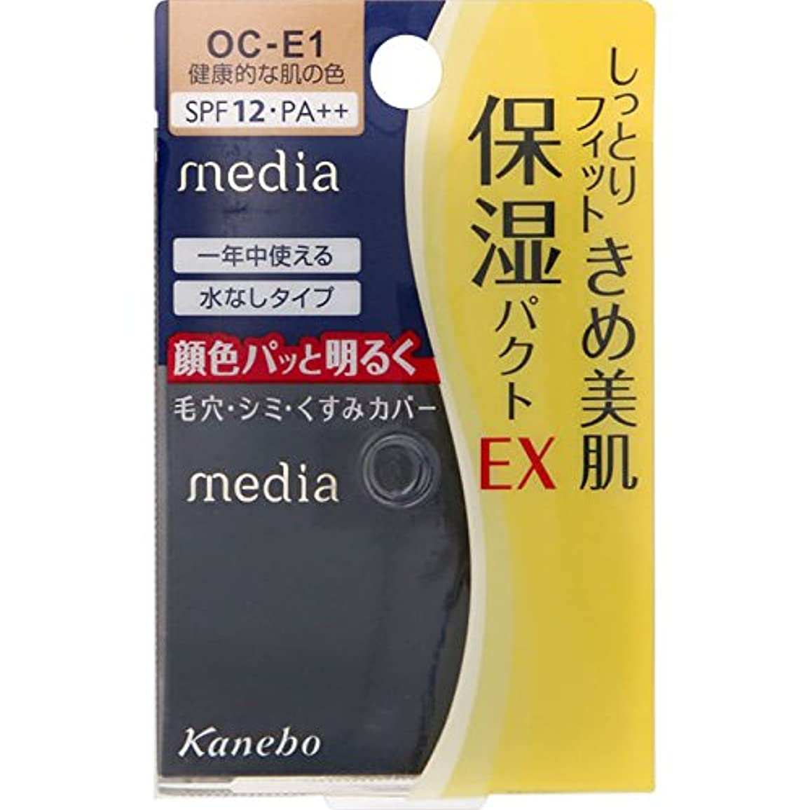 華氏車両渇きカネボウ メディア モイストフィットパクトEX OC-E1(11g)