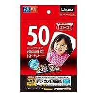 ナカバヤシ 写真用紙 光沢紙 50枚 JPSK-PC-50G