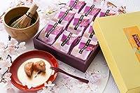 [創味菓庵] 濃厚しっとり桜スイートポテト 大 9個 国産 饅頭 ケーキ スイーツ [包装紙済] セール中 10%オフ