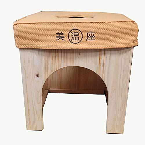 『カバー単品』よもぎ蒸し座浴専用カバー【まる温よもぎ蒸し座浴椅子・ヒノキ椅子共通】