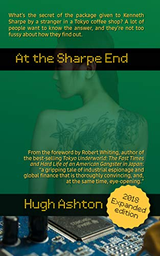 Book: At the Sharpe End by Hugh Ashton