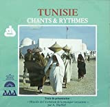 Chants & Rhythms Vol.1- by Traditional/Tunisia
