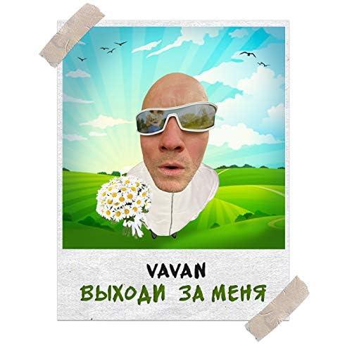 Vavan