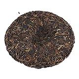 Emoshayoga Té de Yunnan 100g Pierde Peso Té de Yunnan Pu'er para Restaurante para Regalo