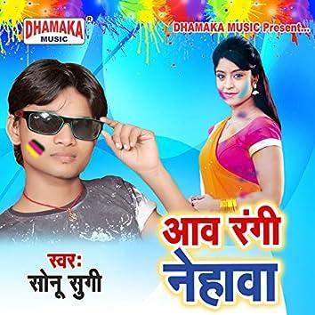 Aaw Rangi Nehawa