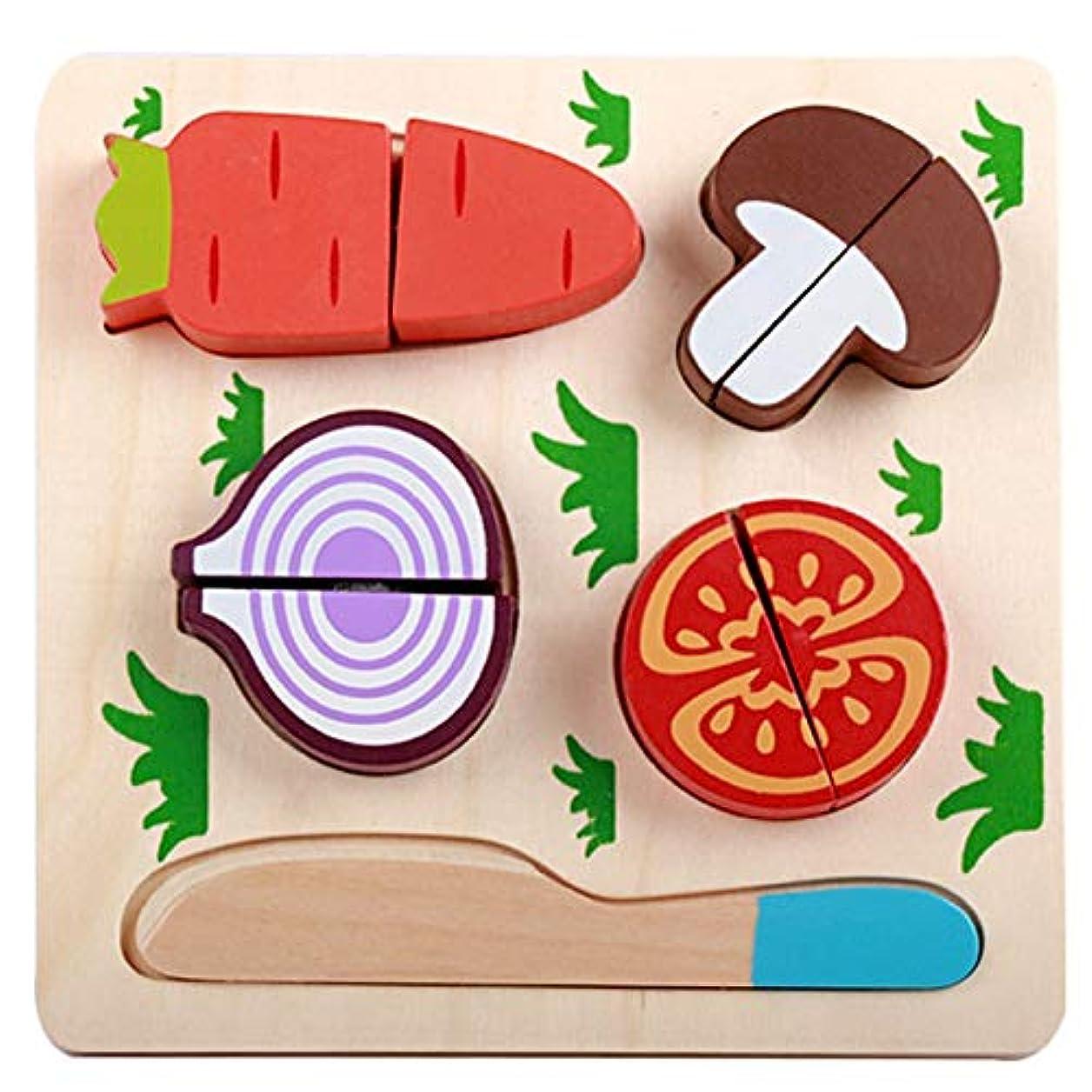 匹敵します魅了する参照するMoligh doll 木のおもちゃ キッチン カットフルーツ 野菜 デザート 子供料理キッチングッズ食品 ふりプレイ パズル教育玩具 子供用、C