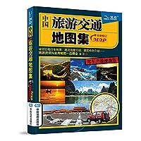 China travels traffic atlas(drive to go on a tour and then hold a slab)(2012) (Chinese edidion) Pinyin: zhong guo lv you jiao tong di tu ji ( jia che chu you bian xie ban ) ( 2012 )