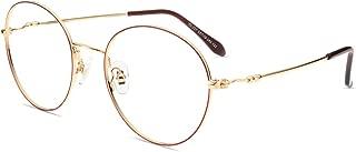 Firmoo Blue Light Blocking Reading Glasses, UV400 Protection Vintage Retro Round Metal Frame, Readers Glasses