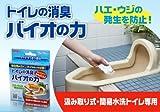 アイメディア トイレの消臭 バイオの力 15g×8包入