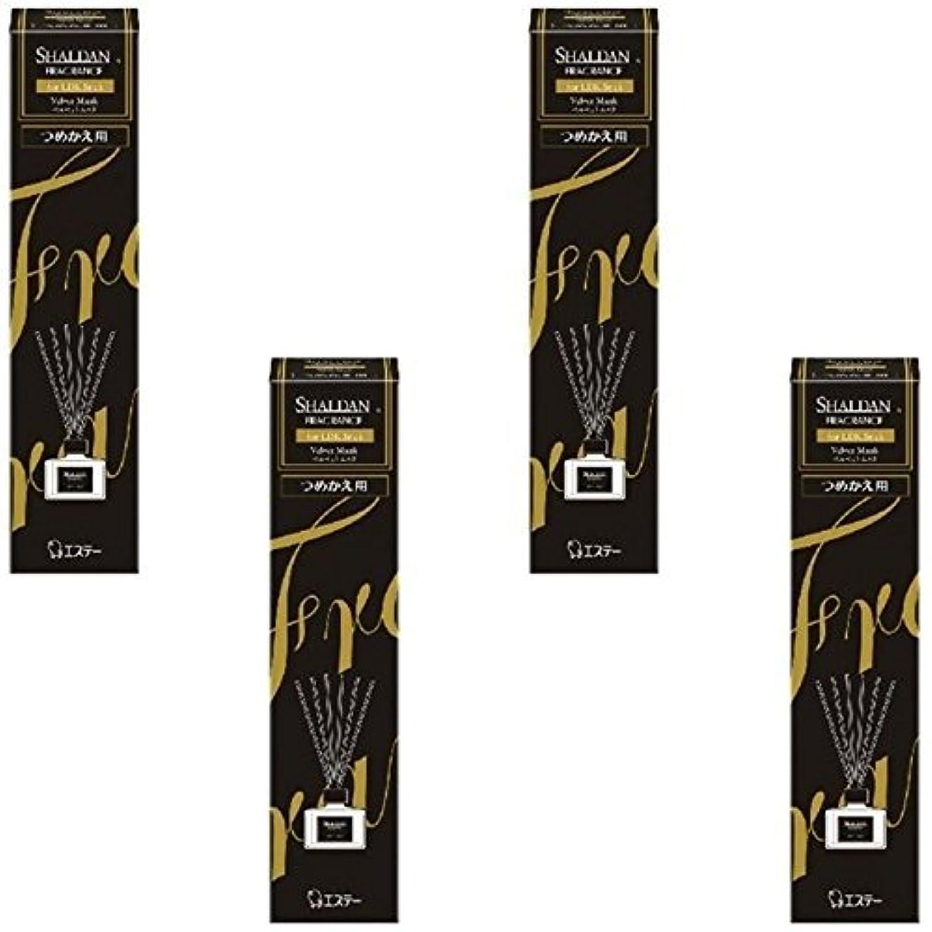 高度アーク方向【まとめ買い】シャルダン SHALDAN フレグランス for LDK Stick 芳香剤 部屋用 つめかえ ベルベットムスク 80ml【×4個】