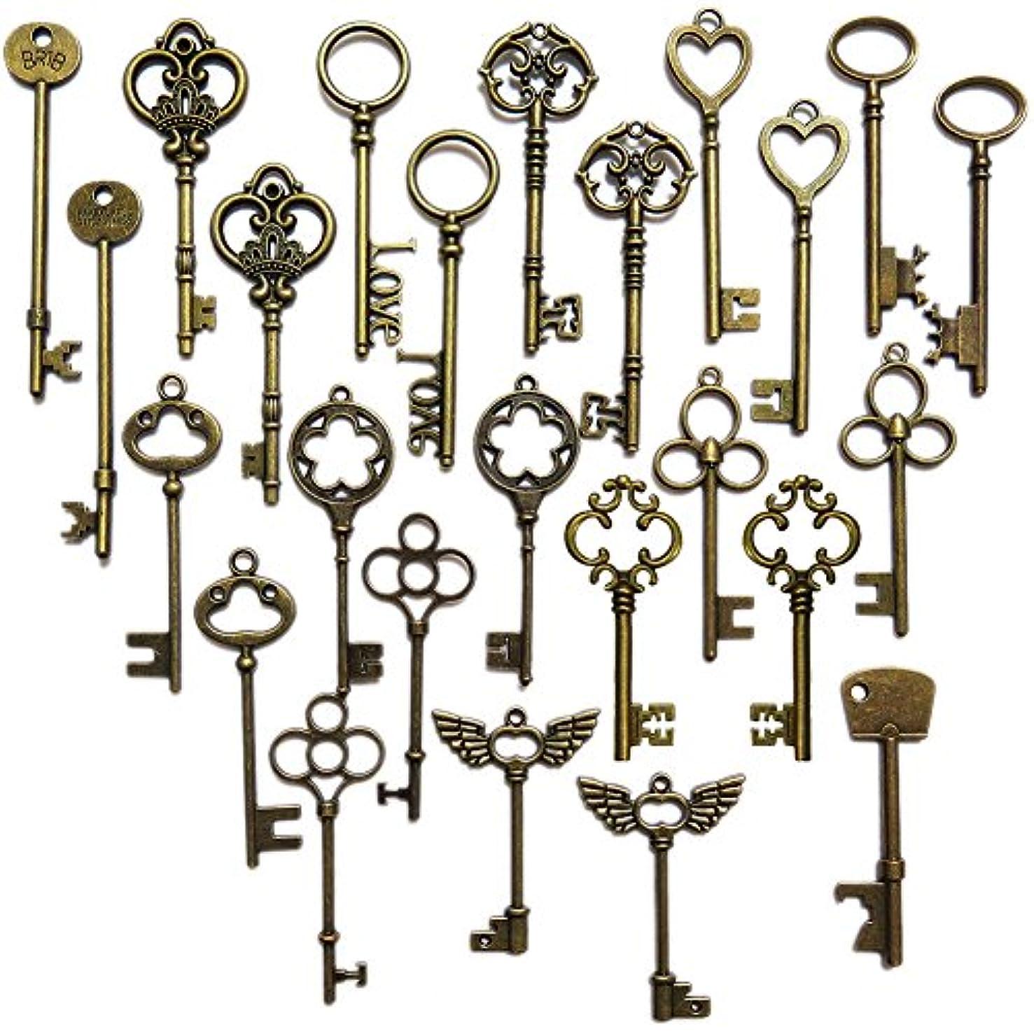 N'joy 26PCS Vintage Skeleton Keys, Mixed Steampunk Keys, Extra Large, Antique Bronze (L26B)
