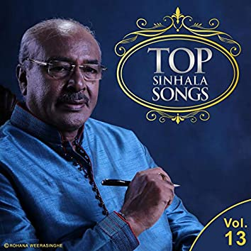 Top Sinhala Songs, Vol. 13