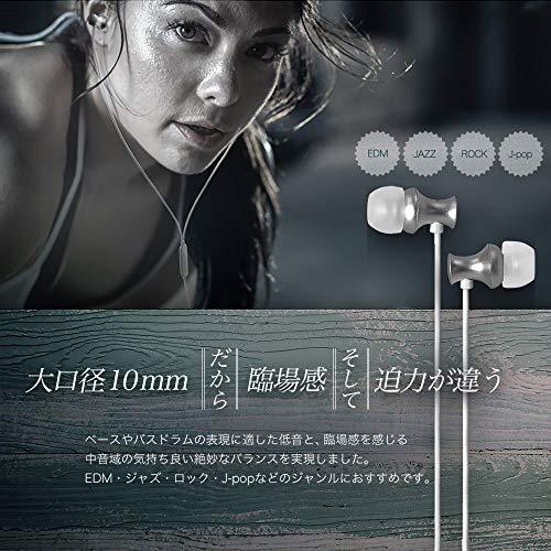 Owltech(オウルテック)『Lightningコネクタから音楽を聴けるイヤホンリモコン+マイク付き(OWL-EPLT01)』