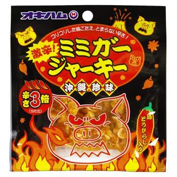 激辛! ミミガージャーキー 9g×1袋 オキハム ミミガー(豚耳皮)を島唐辛子で激辛に仕上げたジャーキー コリコリ食感 おつまみや沖縄土産におすすめの大人の珍味