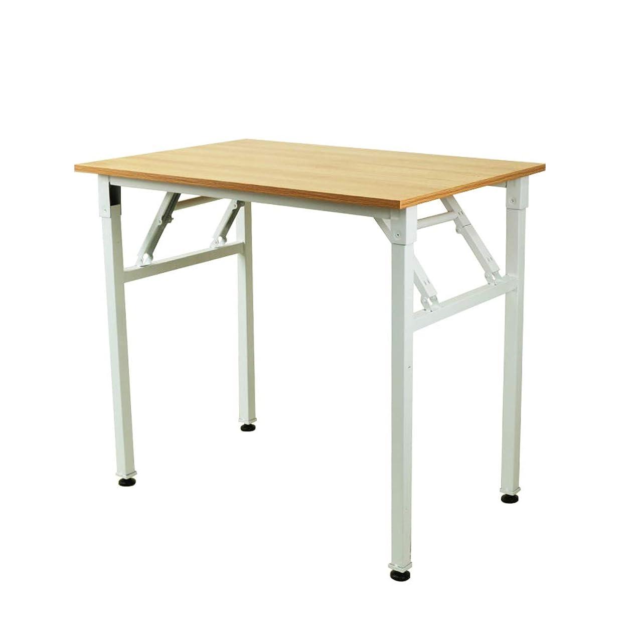 危険かけがえのない社会折りたたみデスク 机 ベーシックテーブル 組み立て不要 パソコンデスク ダイニングテーブル 幅80cm×奥行56cm×高さ73.5cm コンパクト リビングテーブル RS-PDK50 (ナチュラル)