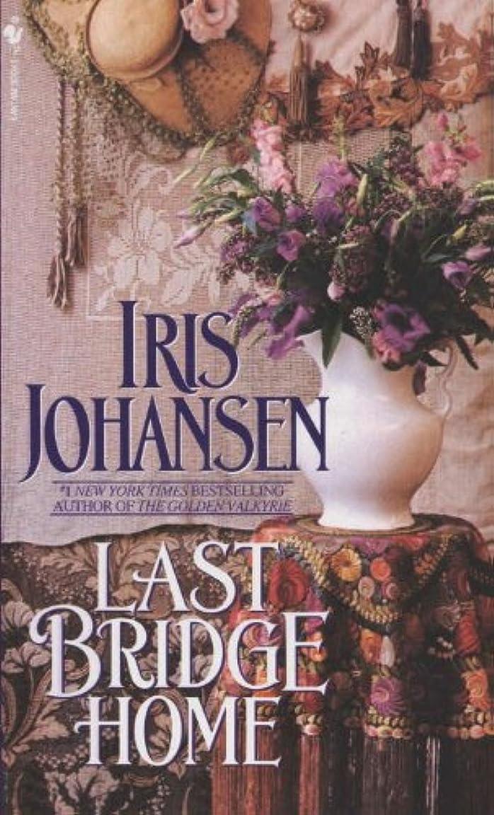 運命住居短くするLast Bridge Home (Sedikhan Book 11) (English Edition)