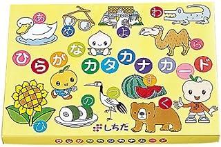 Shichida formula materials (a cytidine) Hiragana Katakana card (japan import)