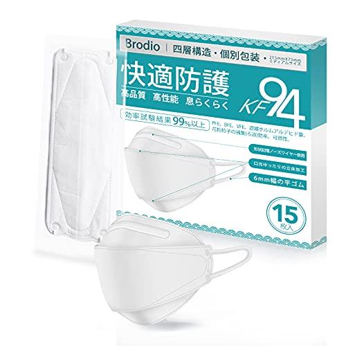 【日本国内検品済】 KF94マスク 15枚 個包装 3D立体構造不織布 ダイヤモンド 柳葉型マスク メガネが曇りにくい 口紅が付きにくい 男女兼用