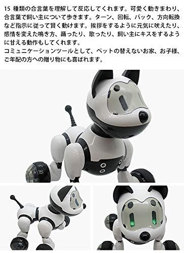 『AIロボット犬わんぱくラッシー』