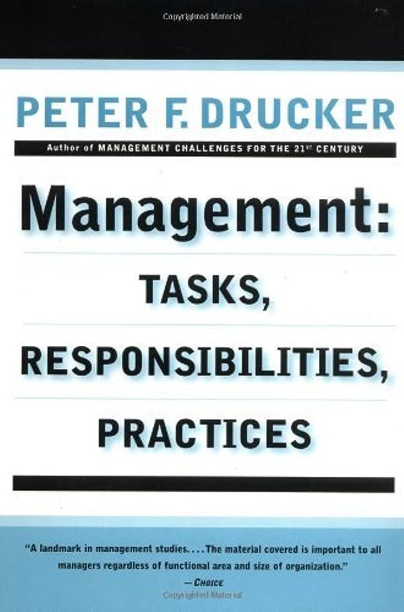 摩擦文化コインランドリーManagement: Tasks, Responsibilities, Practices (English Edition)