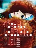 Bjн_rk - Biophilia Live