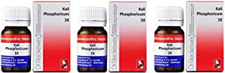 Dr. Reckeweg Kali Phosphoricum 3X 20gm Each (Pack of 3) - with Express Shipping