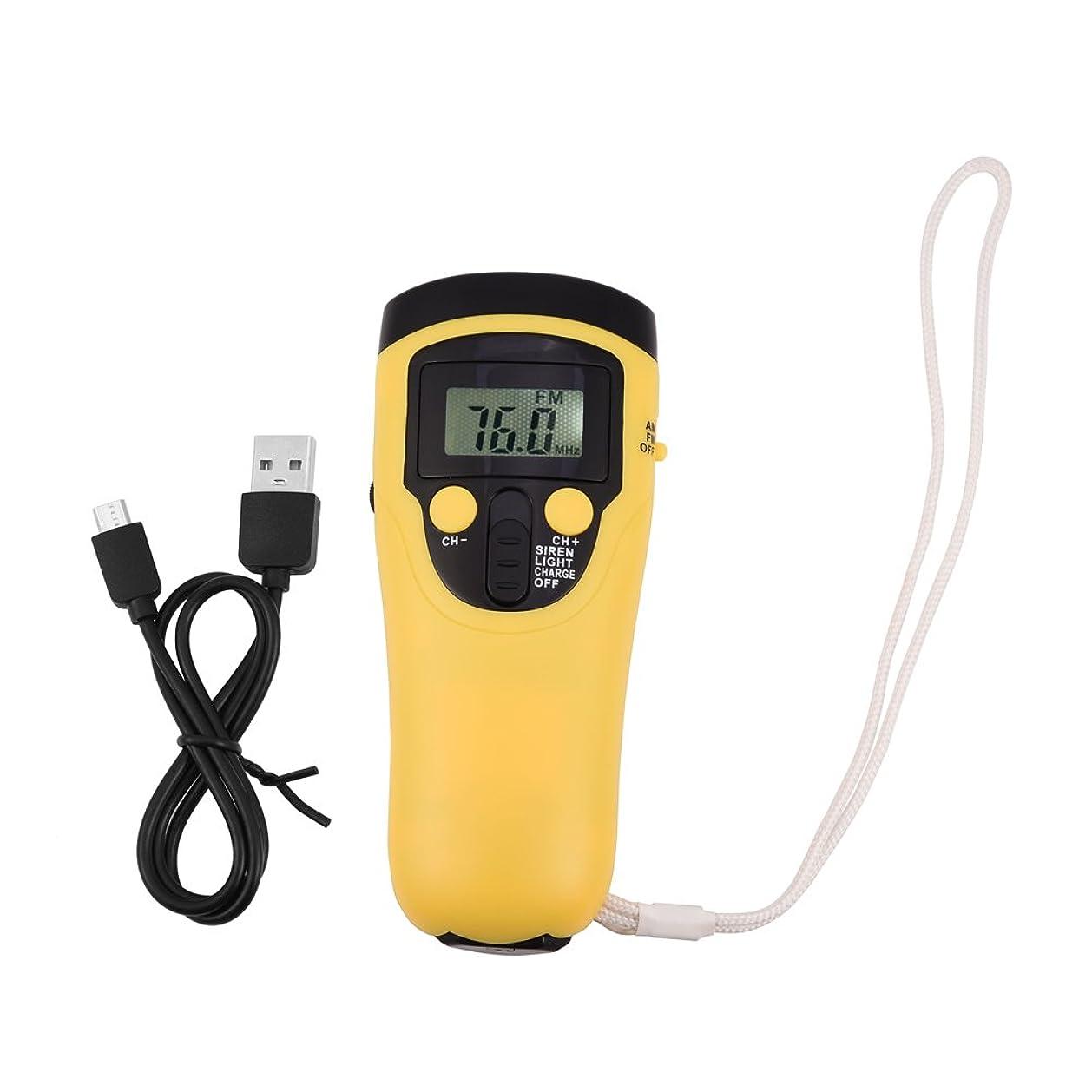 申し立て今後慢性的懐中電灯式 ポータブルラジオ  ラジオライト 2way充電 AM FMラジオ USB充電式 手回し充電 多機能 LEDライト付き 懐中電灯 携帯充電器 緊急対策 緊急警報機能 小型軽量(イエロー)