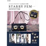 STARRY FEM SNAKE FACEショルダーバッグBOOK (e-MOOK 宝島社ブランドムック)
