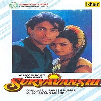 Suryavanshi (Original Motion Picture Soundtrack)