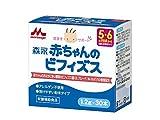 【公式正規品】森永 赤ちゃんのビフィズス (1箱)