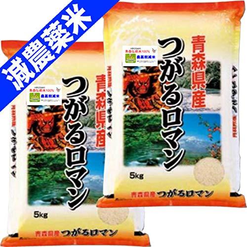 令和2年産 青森県産 減農薬米 つがるロマン JA弘前 ひろさき 10kg (5kg×2袋) (3分づき 約4.85kg×2袋でお届け)