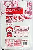 日本技研 浦安市指定 もやせるごみ用 ごみ袋 45L UR-12(30枚入)