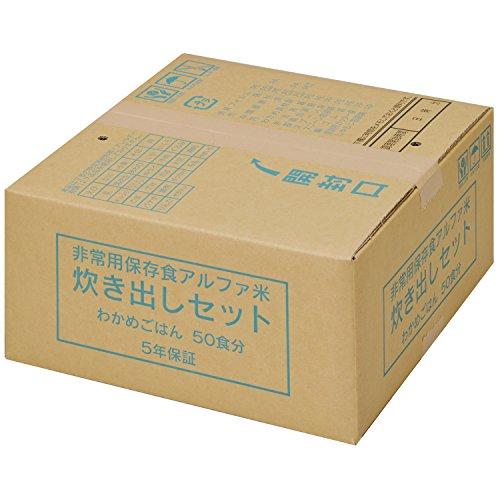 尾西食品 アルファ米炊き出しセット わかめご飯50食分 6.15�s