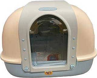 Nutra Pet Dragon Inn Butterfly Doors Closed Cat Litter Box-BLUE L60cm X W50cm X H45Cm
