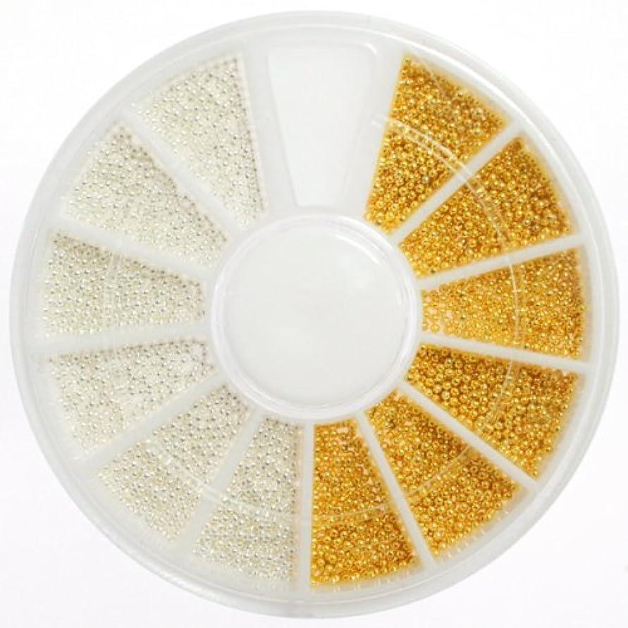 ブラウズ付録長いですよく使うホワイト&ゴールドの金属ブリオン ト メタルブリオン ネイルパーツ