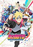 BORUTO-ボルト- NARUTO NEXT GENERATIONS DVD-BO...[DVD]