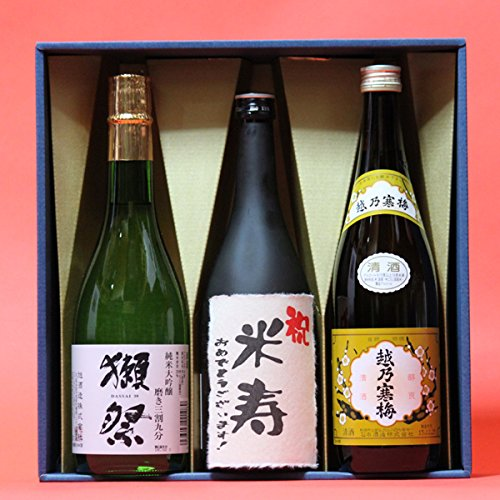 米寿〔べいじゅ〕(88歳)おめでとうございます!日本酒本醸造+獺祭(だっさい)39+越乃寒梅白720ml 3本ギフト箱 茶色クラフト紙ラッピング 祝米寿のし 飲み比べセット