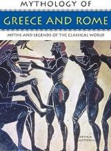 mythology من اليونان & روما