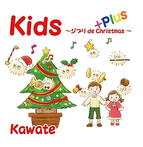 KIDS PLUS GHIBLI DE CHRISTMAS