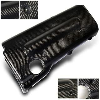 scion tc carbon fiber engine cover